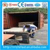 carbon steel plate astm a516 grade 50 & steel plate hs code manufacturer