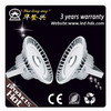 2014 new product low power consumption 2013 hot product ip65 cooper led high bay light