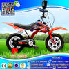 12 inch _20 inch four wheels kids dirt bike sale