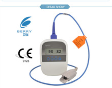 High accuracy pulse rate Oximeter with CE certified made in China