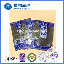 High Quality Premium seaweed for Japanese yaki sushi nori