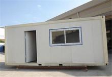 modular overseas modular homes shipping container kiosk
