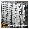 (2N) 99% Aluminum Ingot