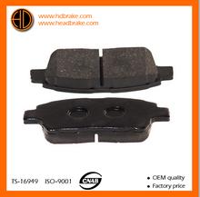 toyota Yaris MPV brake pad 04465-12592