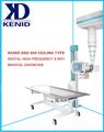 Fábrica médica aparelhos de raios-x máquina modelo