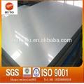prix concurrentiel avec la qualité poli miroir en aluminium feuille