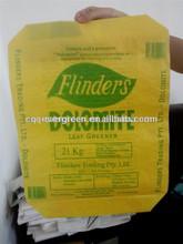China PP/PE Exquisite packaging bag for Fertilizer, Bottom Block Valve bags for 21kg/50kg Capacity