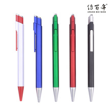 Novelty low price pen gun
