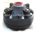 100w waterproof siren speaker, metal material,11 ohm