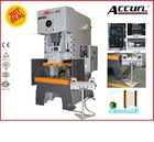 INT BRAND ACCURL brick making machinery oil press machine aluminum puncher sheet metal punch tool