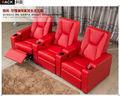 oturma odası mobilya uzanmış sandalye ev sinema koltuğu 3d modeli ls805a