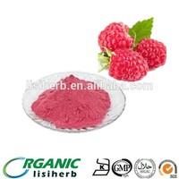 2014 pure raspberry powder juice/freeze dried raspberry powder