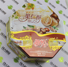 Gift Metal Tin Food Packaging Cookie Can