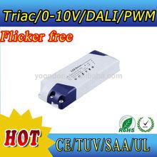 12v/24v TRIAC/1~10V/0~10V/DALI led dimmable driver constant voltage for strips/spotlights