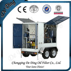 2014 New Type Mobile Used Insulating Oil Engine Lubricant Cleaning Machine Exporter