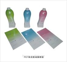 Heat Shrink Label,Heat Shrink Sleeve,Heat Shrink film wrap for plastic bottles