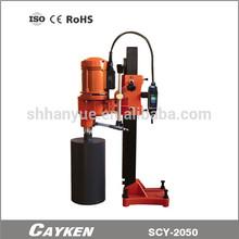 power tools cordless SCY-2050