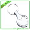 custom letters metal key chain with enamel