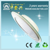 China -hot -selling dimmable wedge panels