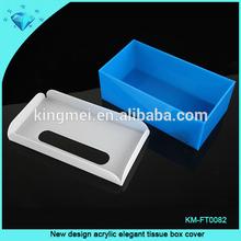 New design acrylic elegant tissue box cover