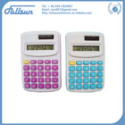 basic function calculator with 8 digits cheapest calculator FS-888