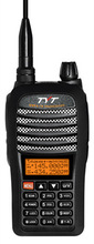 TYT TH-UVF1 radio vhf uhf mobile DTMF 2T 5T scrambler CTCSS DCS scanning Reverse frequency
