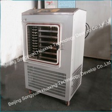 Factory Outlet freeze dryer laboratory lyophilized