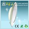 2014 hot seller professional high quality zhongshan factory 24v led panel light pcb