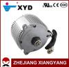 XYD-14 12V/24V DC Electric Motors 24 volt