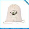 2014 drawstring cotton dust bag,calico dust bag,small cotton drawstring bags