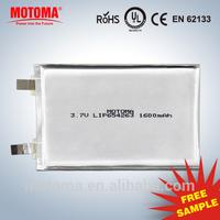 shenzhen 3.7v li-polymer 1600mah mp4 battery