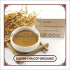 Natural Supplement Healthy Product Cultured Powder 100% cordyceps