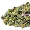 tieguanyin anxi té oolong de hierro de la diosa de la misericordia oolong
