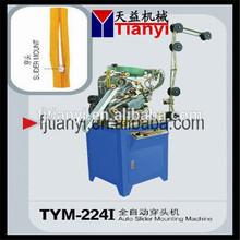 Machine Invisible Zipper Slider Inserted shenzhen huakaiyiyang machinery co ltd
