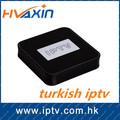 المنتجات التركية تركيا مربع التلفزيون الذكية المنتجات التركية
