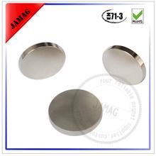 Jamag super disc magnets nickel coating