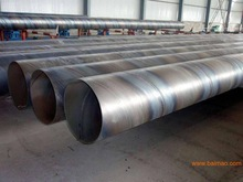 (TTG) SAW SSAW SAWH LSAW DSAW SSAW Spiral Welded Steel Pipe/Tubings 3PE Epoxy Paint PSL 1 PSL 2 price IV