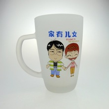 300ml frosted glass mug plastic lids glass mug for tea drinking water frosted glass coffee mug