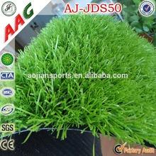 2014 new artificial grass ball /artificial grass for basketball /football field