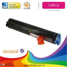 Premium Copy Machine toner Cartridge for canon ir 1024