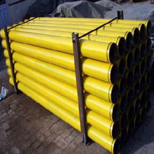DN125*5.0mm*1M (True ST52) Seamless Pipe with flanges