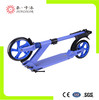 best selling with big wheel scooter for adults cheap import