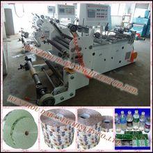 DABA-HZ-350B High Speed PVC Label Glue Sealing/Seaming Machine