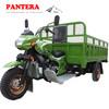 PT250ZH-CE Four Stroke New Model Wonderful Cheap Trike
