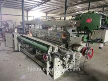 HICAS shuttleless fabric weaving machinery GA798 dobby rapier loom