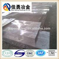 1.2344 alloy H13 special die steel flat