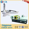 china made industrial automation robot equipment