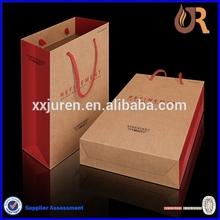 Cheap Wholesale Brown Paper Bag