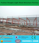 Chinese good quality and cost saving dismantle warehouse/shed for sale