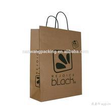 brown kraft paper bag for shopping